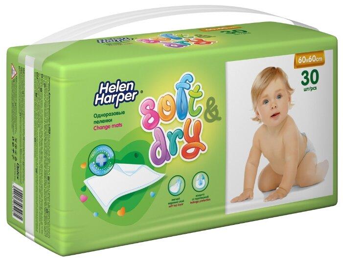 Одноразовые пеленки Helen Harper Soft & Dry 60х60
