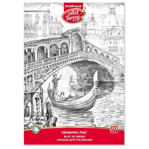 Купить Альбом для рисования ErichKrause ArtBerry Венеция 29.7 х 21 см (A4), 120 г/м², 20 л., Альбомы для рисования