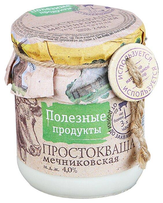 Полезные Продукты Простокваша термостатная Мечниковская 4 %
