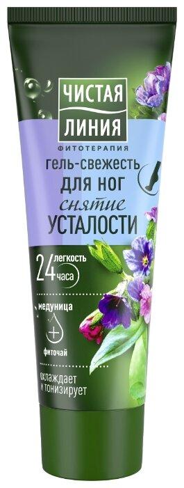 Чистая линия Гель для ног Снятие усталости — купить по выгодной цене на Яндекс.Маркете