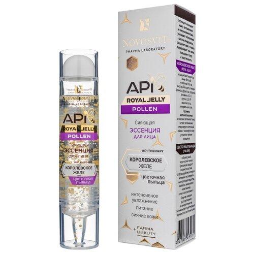 Novosvit Api Royal Jelly Сияющая эссенция для лица Pollen, 35 мл royal jelly pollen propolis