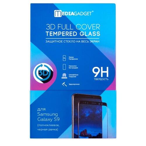 Защитное стекло Media Gadget 3D Full Cover Tempered Glass полноклеевое для Samsung Galaxy S9 черный
