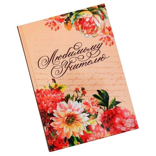 Ежедневник ArtFox Любимому учителю 4012420 недатированный, А5, 160 листов, оранжевый