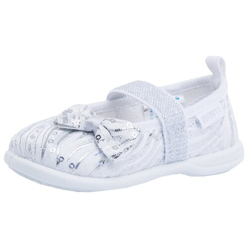 Туфли КОТОФЕЙ размер 21, 11 серебристый
