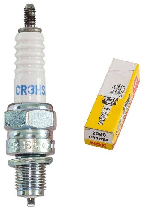 Свеча зажигания NGK 2086 CR8HSA