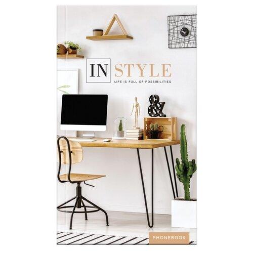 Купить Телефонная книга OfficeSpace Офис. In style, А5, 80 листов, серый, Ежедневники, записные книжки