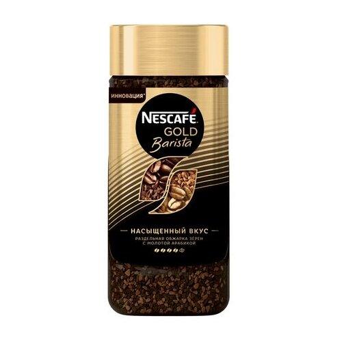 Кофе растворимый Nescafe Gold Barista с молотым кофе, стеклянная банка, 85 г nescafe gold 100