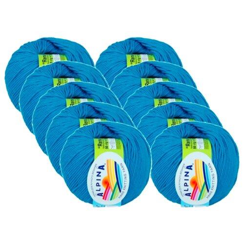 Фото - Пряжа Alpina Rene, 100 % хлопок, 50 г, 150 м, 10 шт., №3844 т.голубой пряжа alpina rene 100 % хлопок 50 г 150 м 10 шт 001 черный