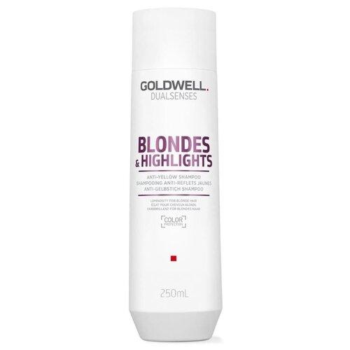 Купить Goldwell шампунь Dualsenses Blondes & Highlights Anti-Yellow, 250 мл