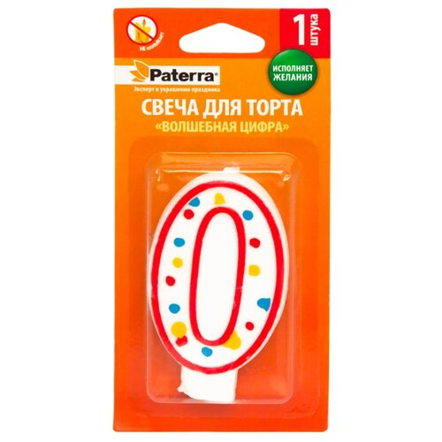 Paterra Свеча для торта Волшебная цифра 0 белый-красный