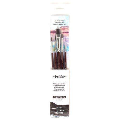 Купить Набор кистей Малевичъ Frida синтетика, со средней ручкой, 5 шт., Кисти