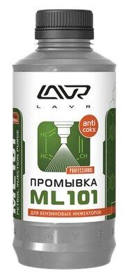 LAVR Промывка инжекторных систем ML101 1000 мл (Ln2001)