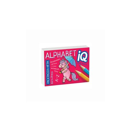 Купить Раскраска-игра. Алфавит, Айрис-Пресс, Учебные пособия
