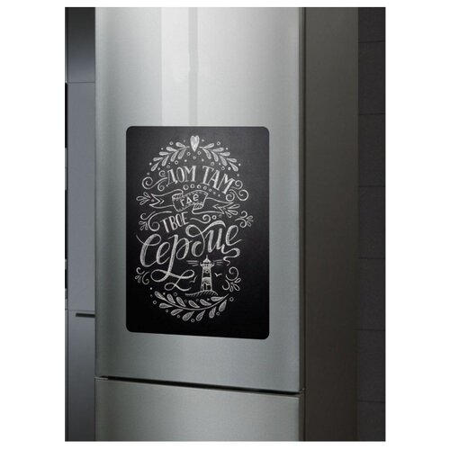 Доска на холодильник меловая Doski4you Большая комплект (58х36 см) черная магнитно грифельная доска на холодильник время обеда черная
