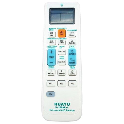 Пульт ДУ Huayu K-1089E+L для кондиционера белый