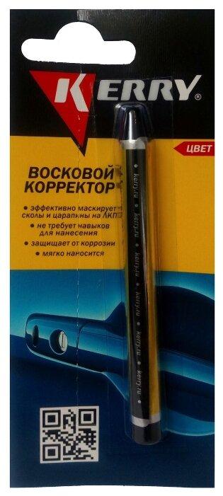 KERRY Восковый корректор-карандаш для кузова от царапин, черный, 0.006 кг