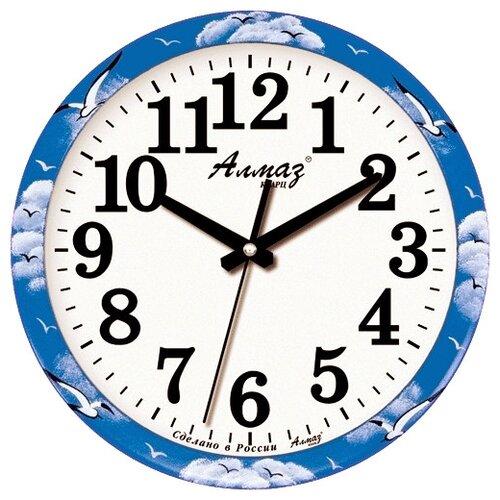 Часы настенные кварцевые Алмаз B88 синий/белый