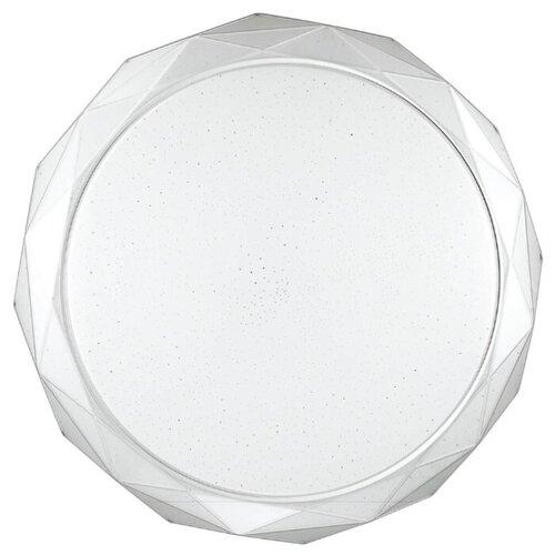 Светодиодный светильник Сонекс Masio 2056/EL, 50 х 50 см фото
