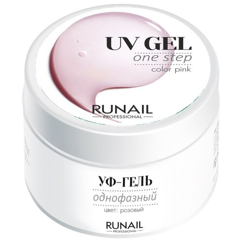 Гель Runail UV Gel One Step однофазный (новая линейка), 15 г розовый runail прибор led uv излучения 24 вт фуксия