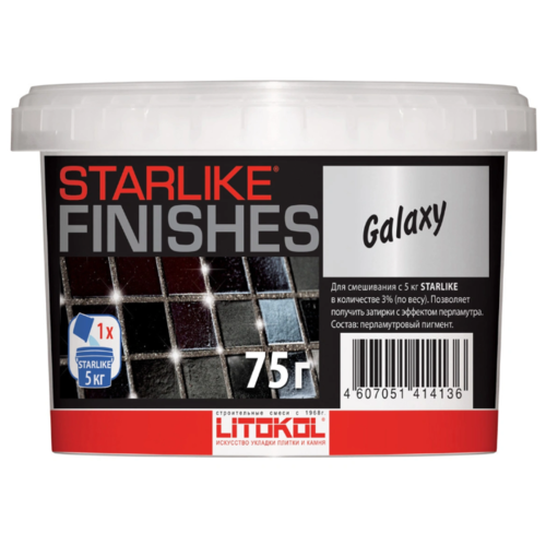 Затирочная смесь (добавка) STARLIKE FINISHES GALAXY (перламутровая), 75г