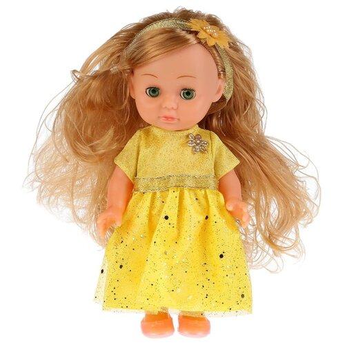 Купить Кукла Карапуз Елена, 20 см, POLI-31-A-RU, Куклы и пупсы