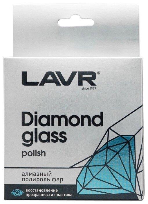 Lavr Алмазный полироль фар Diamond glass polish, 0.02 л