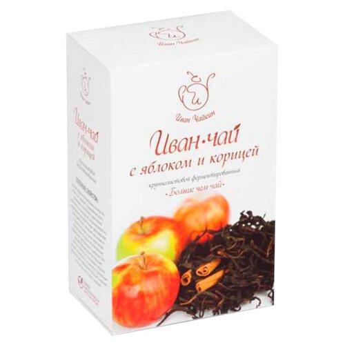 Чай травяной Иван Чайкин Иван-чай с яблоком и корицей , 50 г иван чай ярила листовой