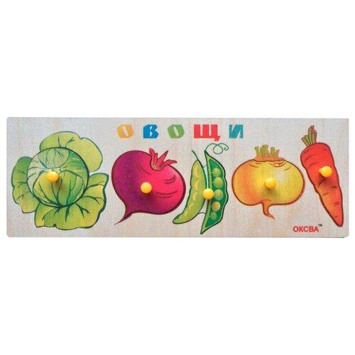 Купить Рамка-вкладыш Оксва Овощи - 1, Обучающие материалы и авторские методики