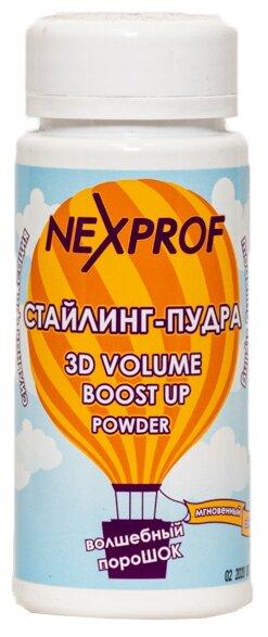 NEXXT Стайлинг пудра 3D Volume boost