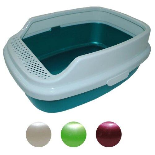 Туалет-лоток для кошек HOMECAT De Luxe (45смх35смх11см) цвет в ассортименте туалет лоток для кошек homecat 3519509 3519547 3519486 3519561 37х27х8 см зеленый 1 шт