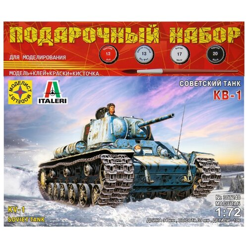 Купить Сборная модель Моделист Советский танк КВ-1 (ПН307240) 1:72, Сборные модели