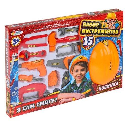 Купить Играем вместе Набор инструментов Я сам смогу, 15 предметов, Детские наборы инструментов