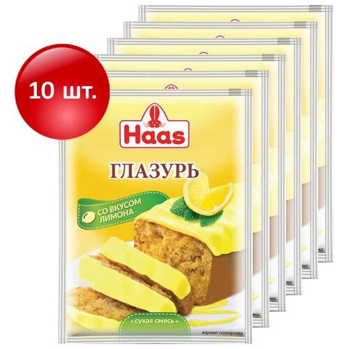 Haas Глазурь со вкусом лимона (10 шт. по 75 г) лимонный