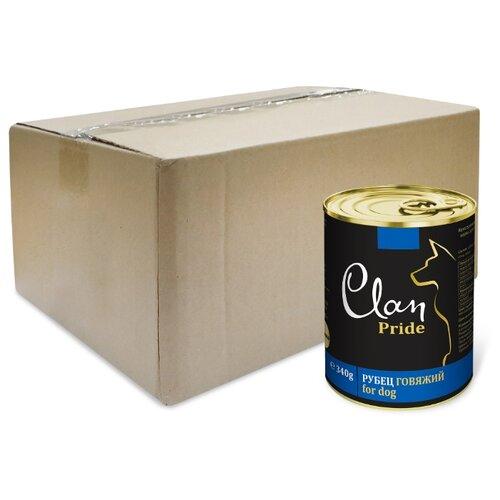 Корм для собак CLAN Pride Рубец говяжий для собак (0.340 кг) 12 шт.