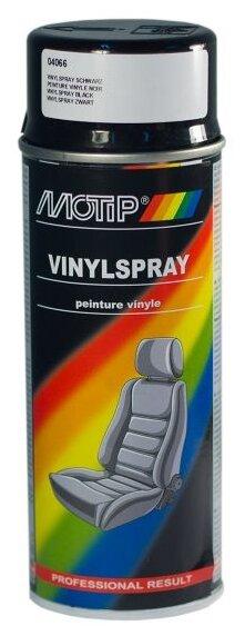 MOTIP аэрозольная автоэмаль Vinylspray