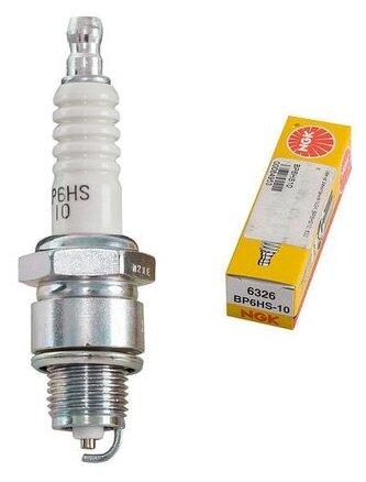 Свеча зажигания NGK 6326 BP6HS-10