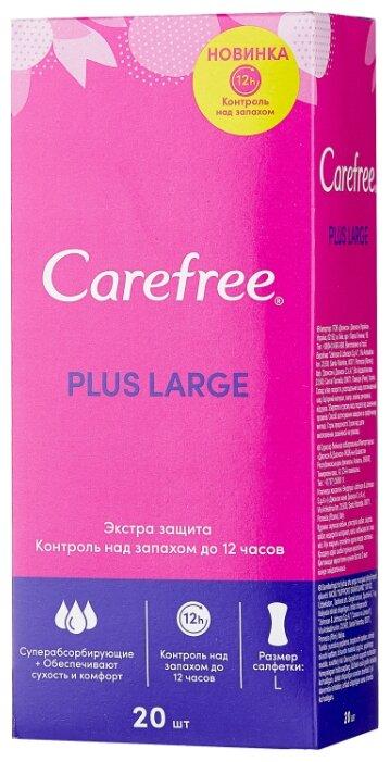 Carefree Салфетки plus Large 20 шт + 8 шт