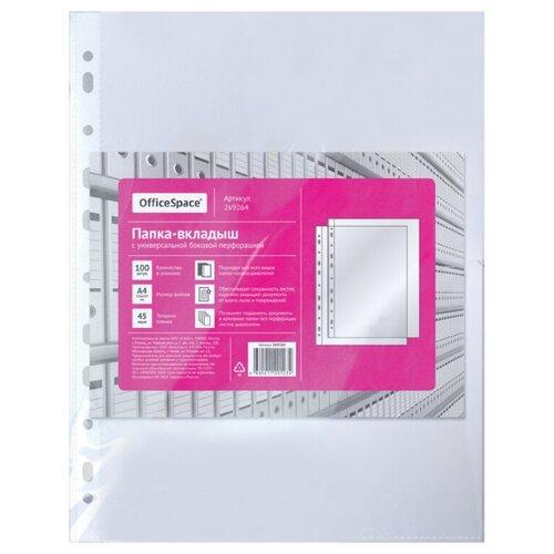 Купить OfficeSpace Папка-вкладыш с перфорацией А4, 45 мкм, 100 шт, глянцевая прозрачный, Файлы и папки