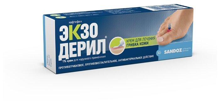 Экзодерил крем 1% 30 г