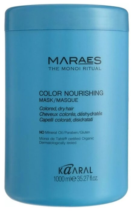 Купить Kaaral Maraes Питательная маска для волос, 1000 мл по низкой цене с доставкой из Яндекс.Маркета (бывший Беру)