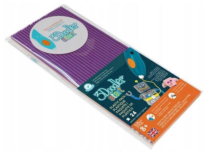 Эко-пластик пруток 3Doodler Start 3 мм фиолетовый фото 1