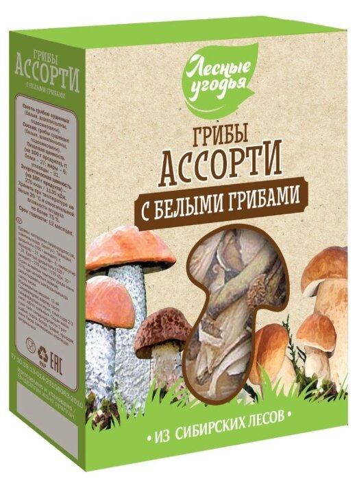 Лесные Угодья Ассорти с белыми грибами сушеные резаные, коробка картонная