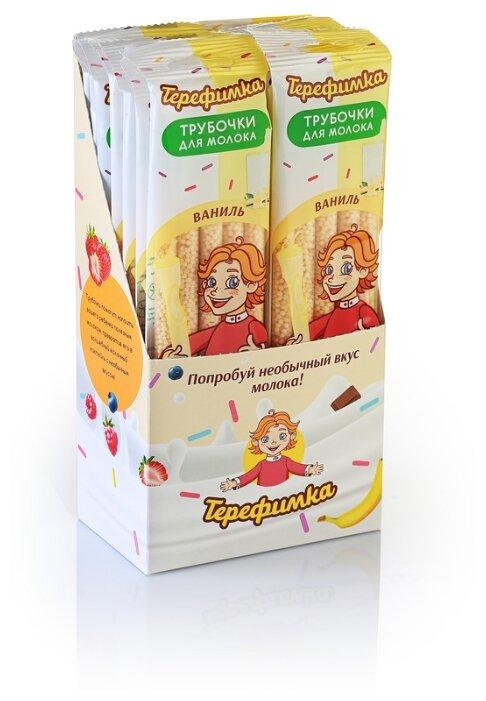 Соломинка для молока Терефимка Ваниль (с 3-х лет),14 шт. по 30 г