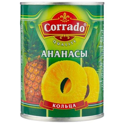 Консервированные ананасы Corrado кольца, жестяная банка 565 г фруктовые консервы del monte ананасы кольца в соке 220 г