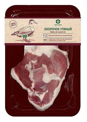 Галерея Вкуса Окорочок утенка без кожи, 1 кг