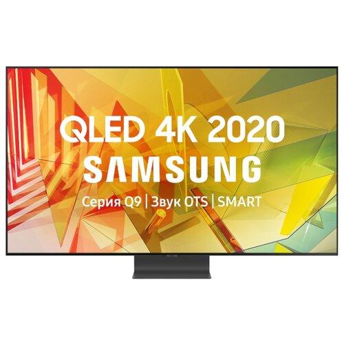 Фото - Телевизор QLED Samsung QE75Q95TAU 75 (2020) черненое серебро телевизор