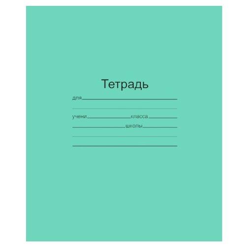 Маяк Канц Тетрадь Т5012Т2-5, клетка, 12 л., зеленый