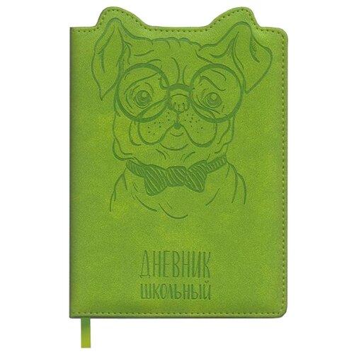 цена на Феникс Дневник школьный Собака 48554 зеленый