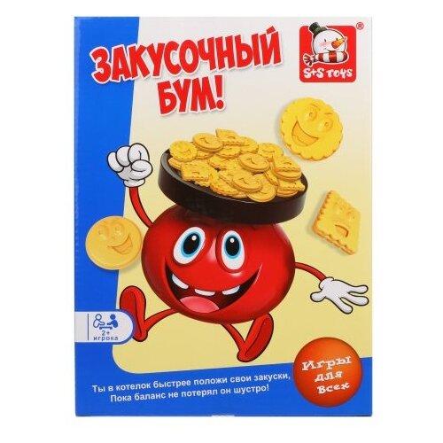 Купить Настольная игра S+S Toys Закусочный бум!, Настольные игры
