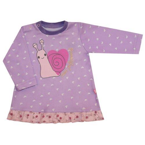 Лонгслив KotMarKot размер 68, фиолетовый свитшот kotmarkot размер 68 серый фиолетовый